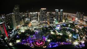 Bayfront Park, Miami