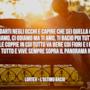 Lortex: le migliori frasi dei testi delle canzoni