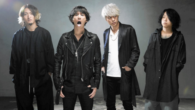 La band J-rock One Ok Rock
