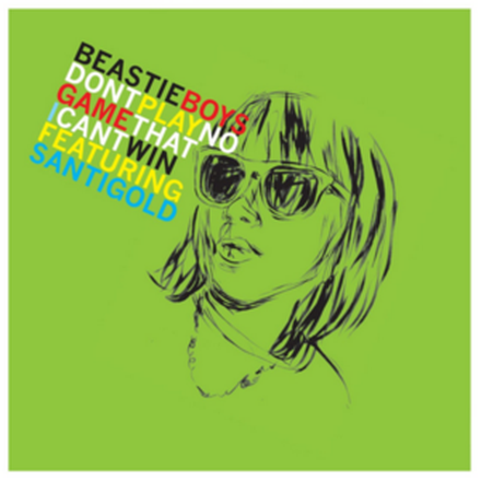 Don't Play No Game That I Can't Win (Remixes) [feat. Santigold] - EP