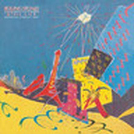 Still Life (American Concert 1981) [Remastered]