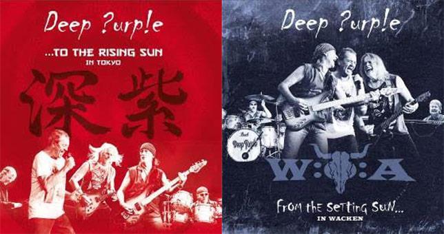 Copertina del Deep Purple From the setting sun... To the rising sun