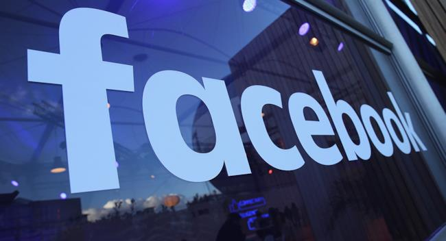 Facebook si lancia nel mondo dello streaming musicale