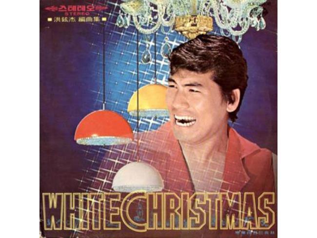 La copertina di White Christmas