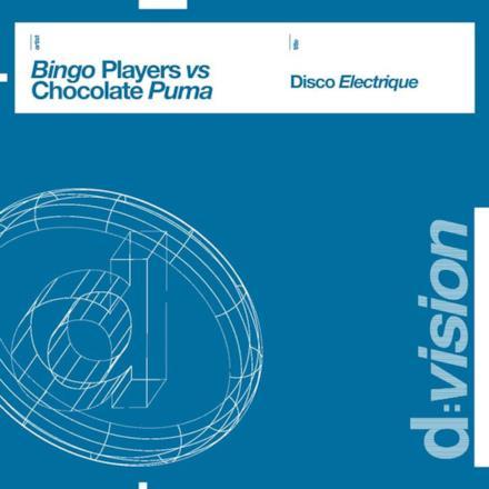 Disco Electrique - EP