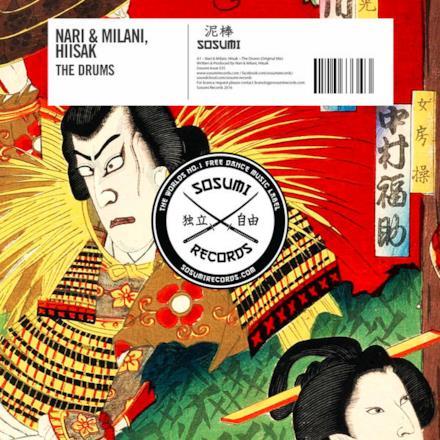 The Drums (feat. Hiisak) - Single