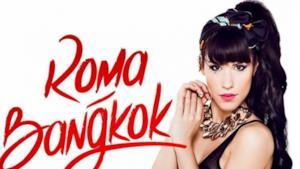 La copertina di Roma-Bangkok di Baby K feat. Giusy Ferreri