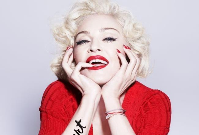 Cover dell'album Rebel Heart di Madonna