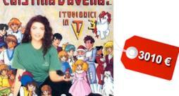 Cristina D'Avena record, CD venduto su eBay a 3010 euro