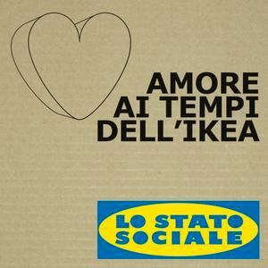 Amore ai tempi dell'Ikea - EP