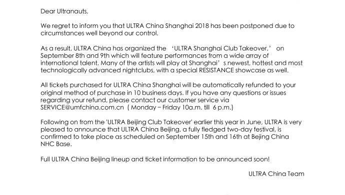 Cancellazione Ultra Shanghai: comunicato ufficiale