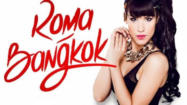 Baby K sulla copertina del singolo Roma-Bangkok
