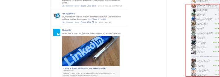 La nuova chat di Facebook in test in questi giorni
