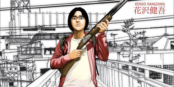 I Am a Hero Kengo Hanazawa