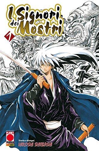 I Signori dei Mostri 1 (Manga)