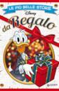 Le più belle storie da Regalo (Storie a fumetti Vol. 29)