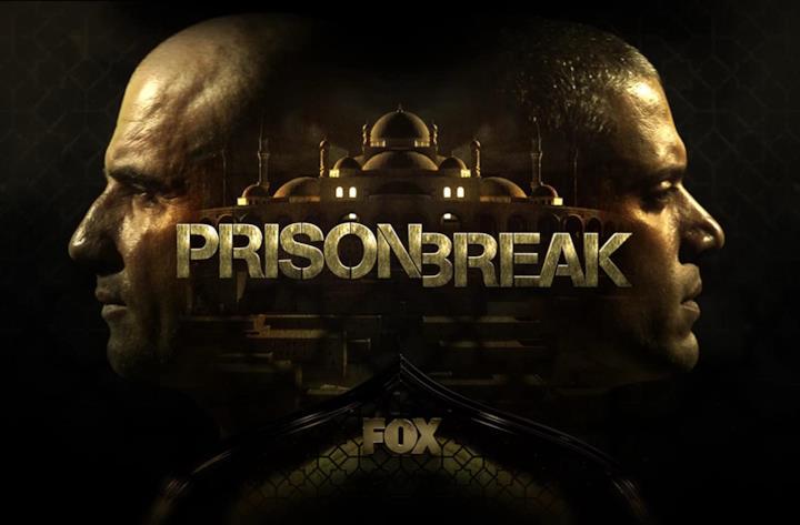 Copertina frasi prison break