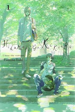 Hidamari ga kikoeru - i hear the sunspot. Volume 1