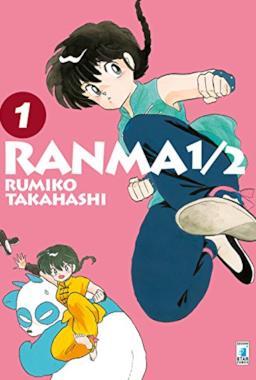 Ranma ½: 1