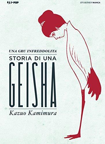 Una gru infreddolita-Storia di una geisha (J-POP)