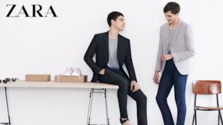 Il lookbook di maggio firmato Zara