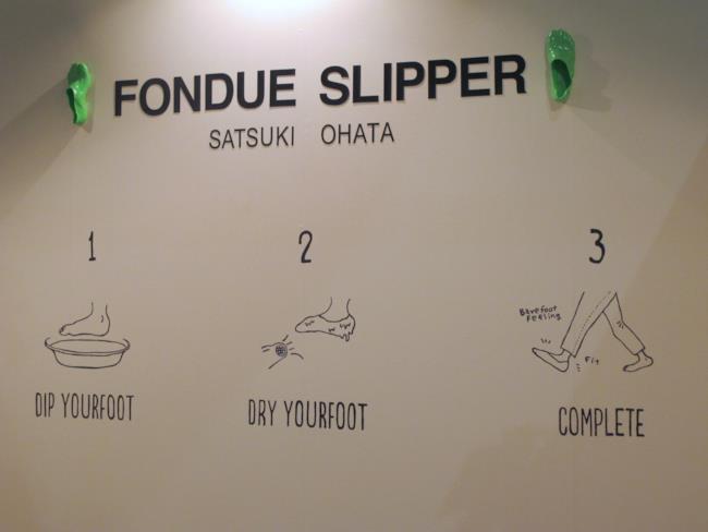 Satsuki Ohata ha inventato le FONDUE SLIPPERS le nuove pantofole per casa
