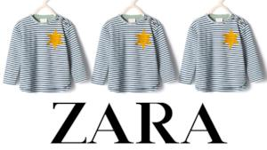 Zara ritira la t-shirt da bambino, perché sembra la divisa dei campi di concentramento