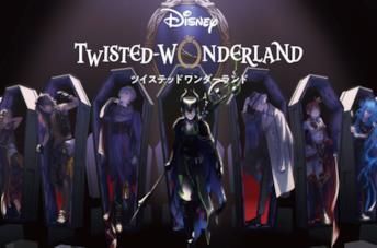 Disney+ anime