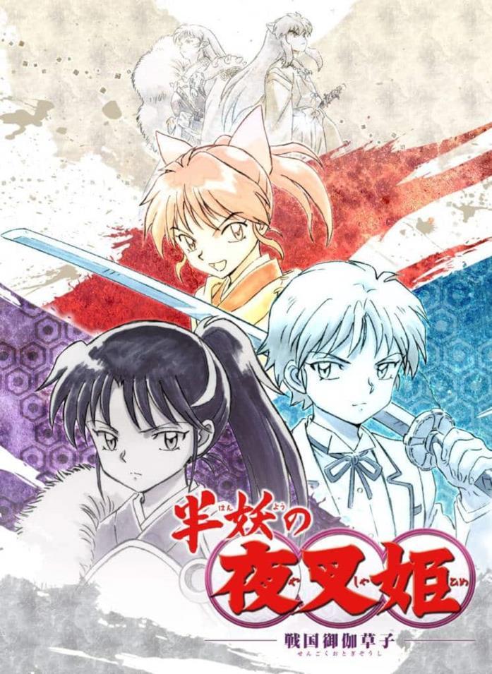 Il primo poster di Hanyo no Yashahime con le tre protagoniste e loro padri