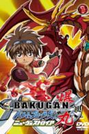 Poster Bakugan Battle Brawlers