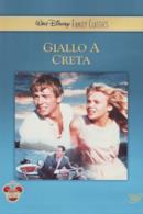 Poster Giallo a Creta