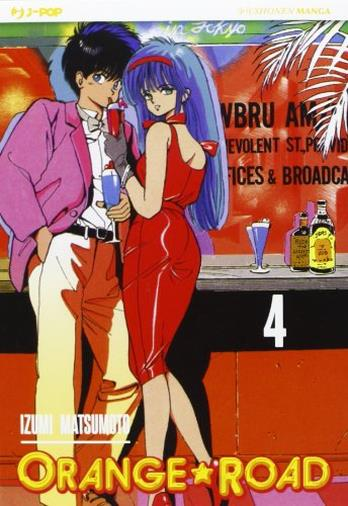 Orange Road (Vol. 4)