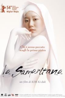 Poster La samaritana