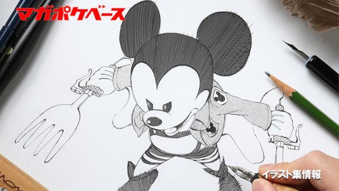 Topolino disegnato da Hajime Isayama