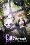 Poster Fate/Stay Night: Heaven's Feel II. Lost Butterfly