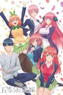 Poster The Quintessential Quintuplets