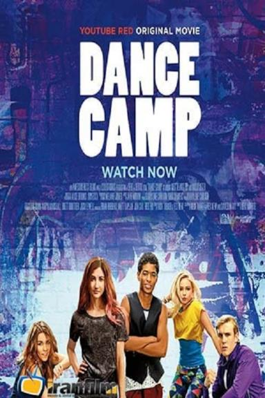 Poster Dance Camp
