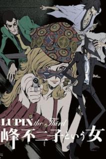 Poster Lupin the Third - La Donna Chiamata Fujiko Mine