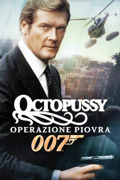 Poster Octopussy - Operazione piovra