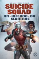 Poster Suicide Squad - Un inferno da scontare