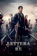 Poster Lettera al re
