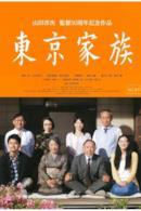 Poster Tokyo Family