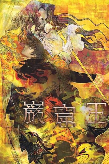 Poster Il conte di Montecristo