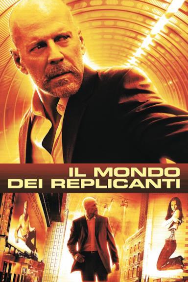 Poster Il mondo dei replicanti