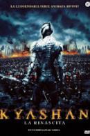Poster Kyashan - La rinascita
