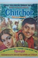 Poster Chitchor