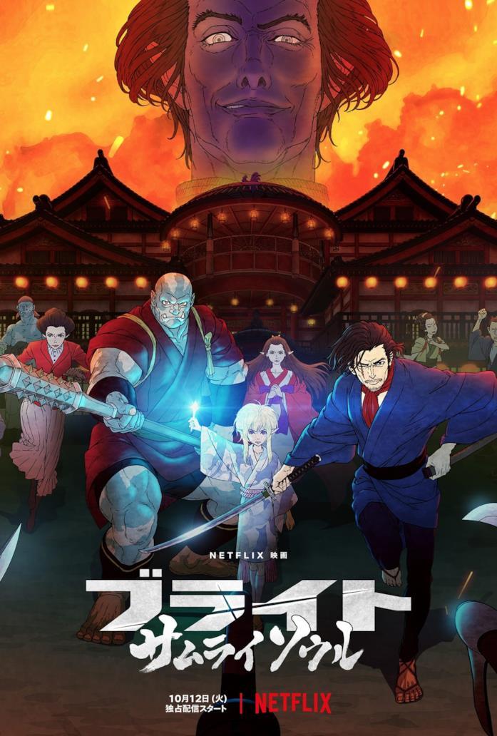 Bright Samurai Soul Netflix