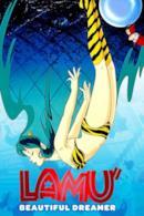 Poster Lamù - Beautiful Dreamer