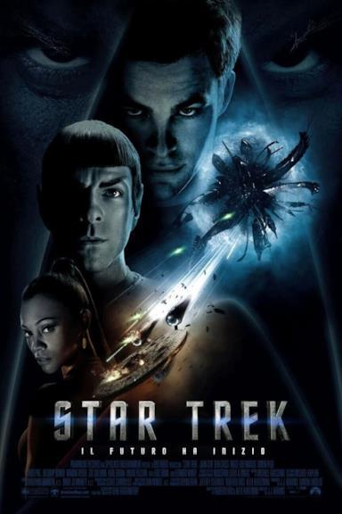 Poster Star Trek - Il futuro ha inizio