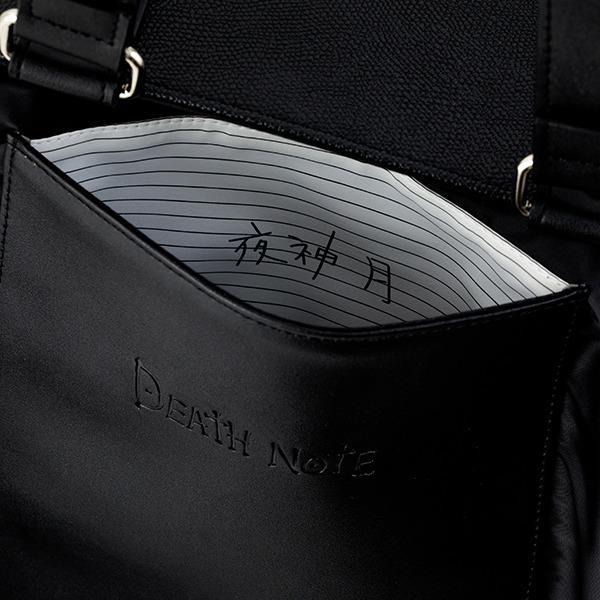 Death Note Gadget